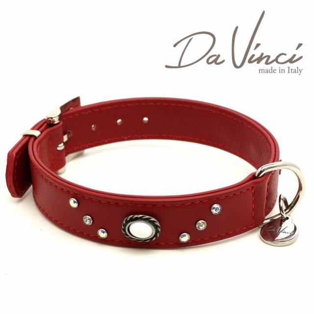 Da Vinci カラー Vittoria:赤 DV1.3.40R 中型犬...