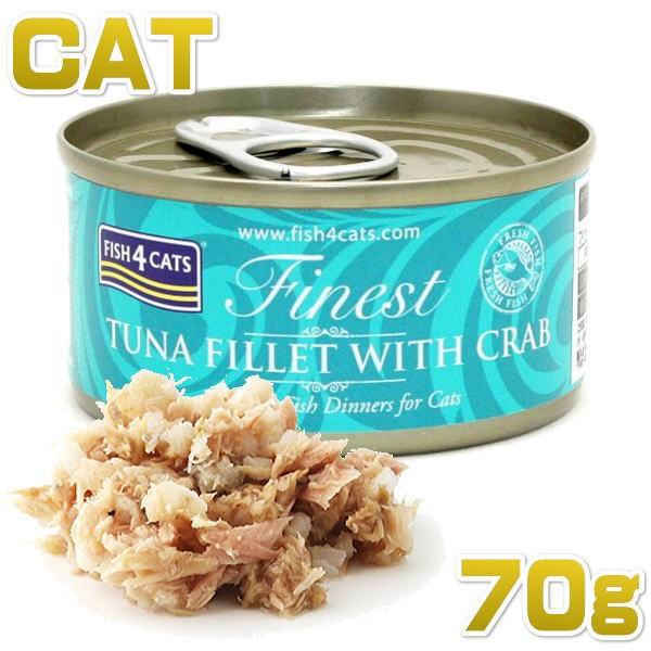 最短賞味2023.8・フィッシュ4キャット 猫缶「ツナ...
