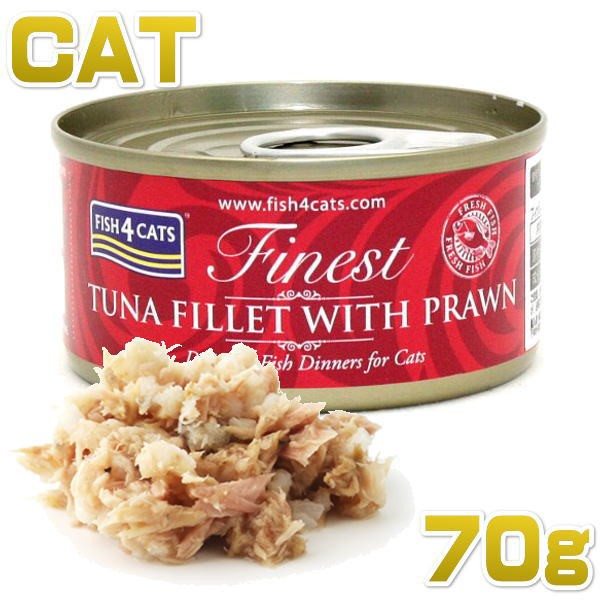 最短賞味2023.3・フィッシュ4キャット 猫缶「ツナ...