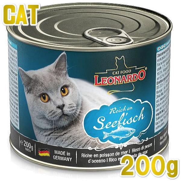 最短賞味2024.7・レオナルド 豊富な海洋魚 200g缶...