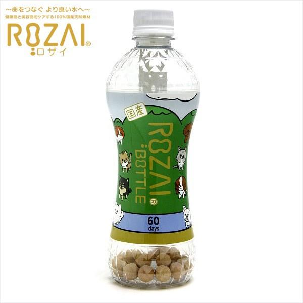 ROZAI ロザイボトル 珪藻土使用・天然ミネラル水 ...
