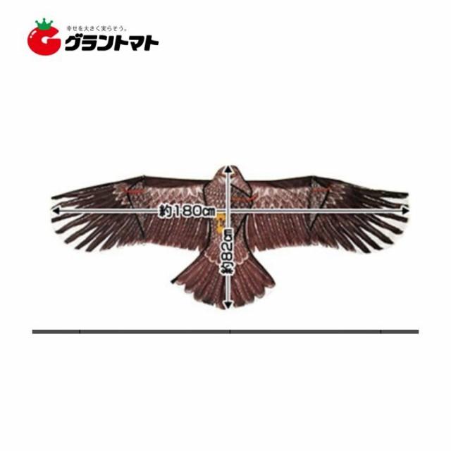 カイト鷹 KD-180 ポール竿付 防鳥具 愛農(AINO/福...