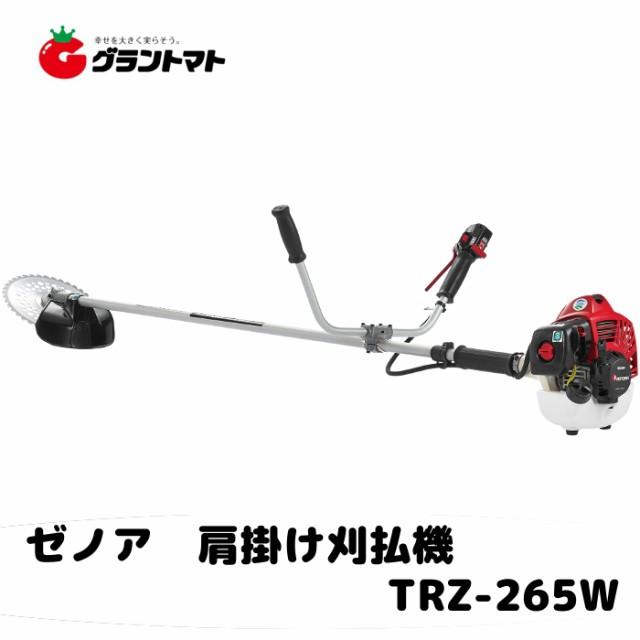 肩掛け刈払機 TRZ265W Wハンドル 25.4cc 2サイク...