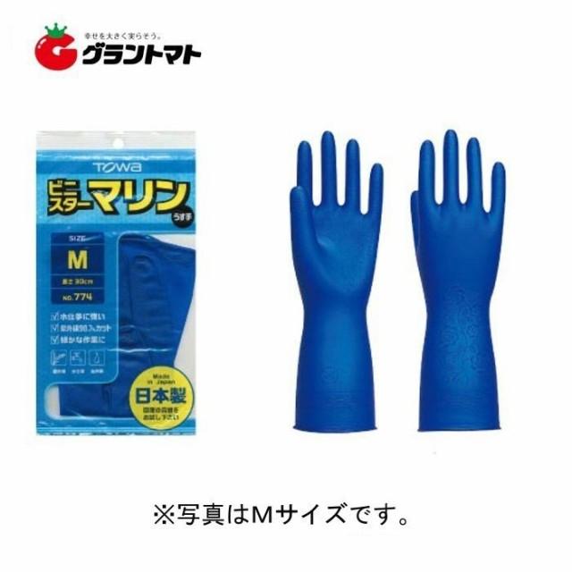 ビニスターマリン No.774 Lサイズ 塩化ビニル薄手...