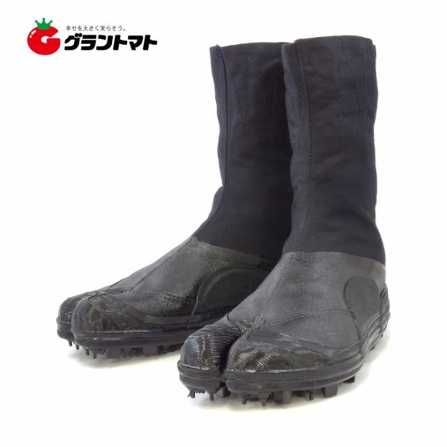 スパイク地下たび 26.0cm 黒生地 SPK8(8枚大コハ...