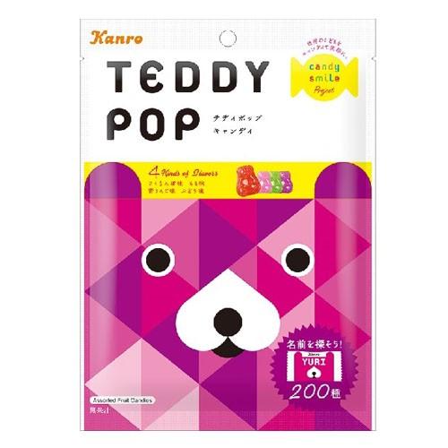 カンロ テディポップキャンディ 70g(個装紙込み) ...