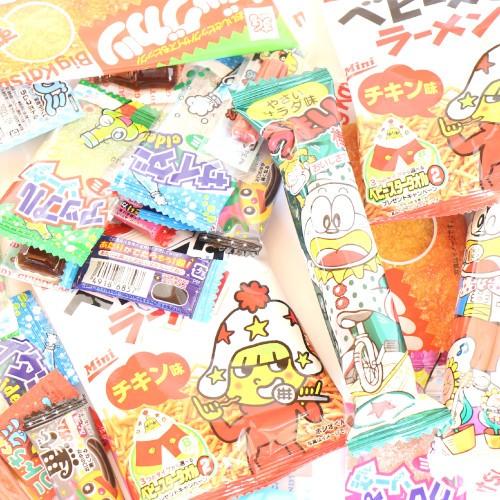 (メール便で全国送料無料) 1400円ぽっきり 駄菓子...