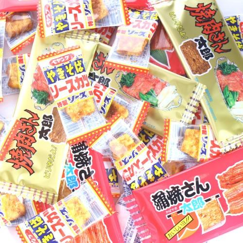 (メール便で全国送料無料) 2000円ぽっきり!濃い...