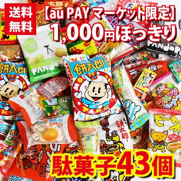 (メール便で全国送料無料)) 【au PAY マーケット...