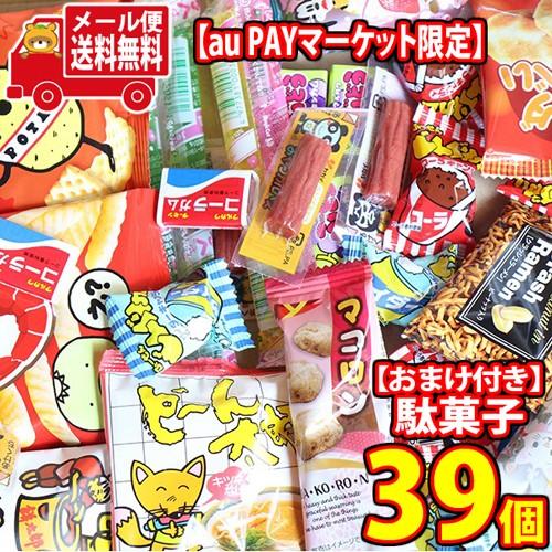 (メール便で全国送料無料) 【au PAYマーケット限...