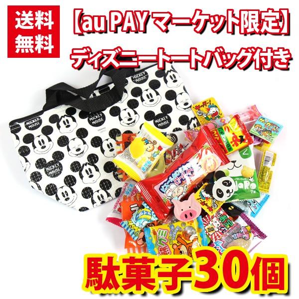 (メール便で全国送料無料)【au PAYマーケット限定...