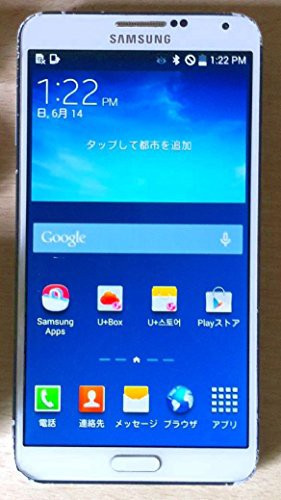 Samsung Galaxy Note3 32GB white SIMフリー 並行...