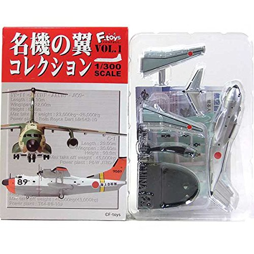 【3A】 エフトイズ F-TOYS 1/300 名機の翼コレク...