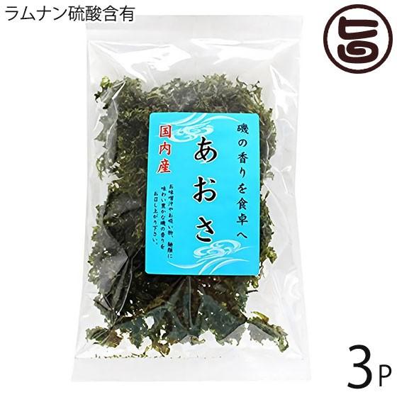 大葉食品 国産アオサ 20g×3P 沖縄 土産 ひとえぐ...