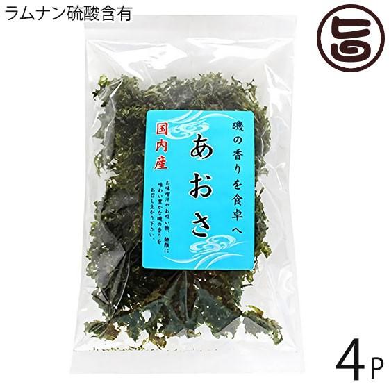 大葉食品 国産アオサ 20g×4P 沖縄 土産 ひとえぐ...
