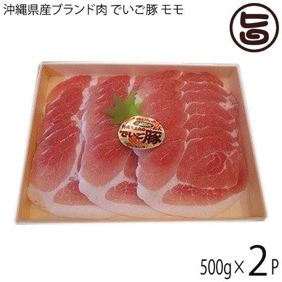 ギフト 上原ミート 沖縄県産ブランド肉 でいご豚 ...