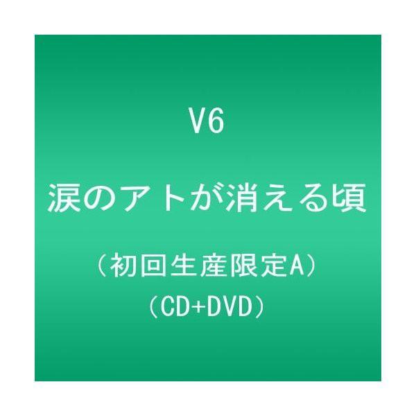 中古:涙のアトが消える頃  (CD+DVD) (初回生産限...