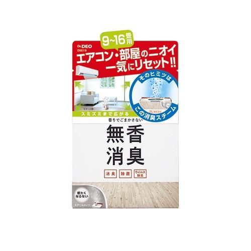 カーメイト 強力消臭&除菌 DSD19 Dr.DEO(ドクタ...