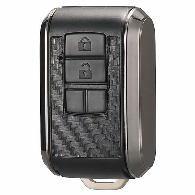 車 キーケース 鍵 カーメイト DZ506 キーカバー ...