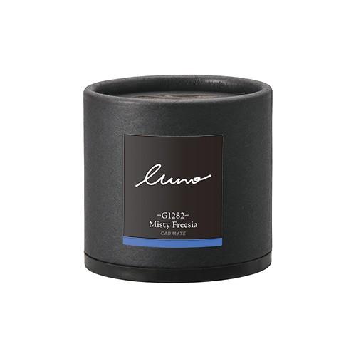 車 芳香剤 ルーノ(luno) カーメイト G1282 ルー...