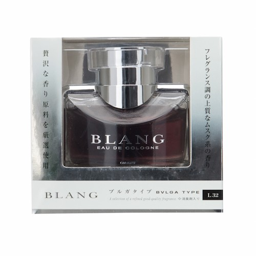 芳香剤 車 ブラング(BLANG) カーメイト L32 ブラ...