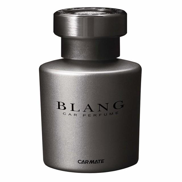 車 芳香剤 液体 カーメイト L842 ブラング リキッ...