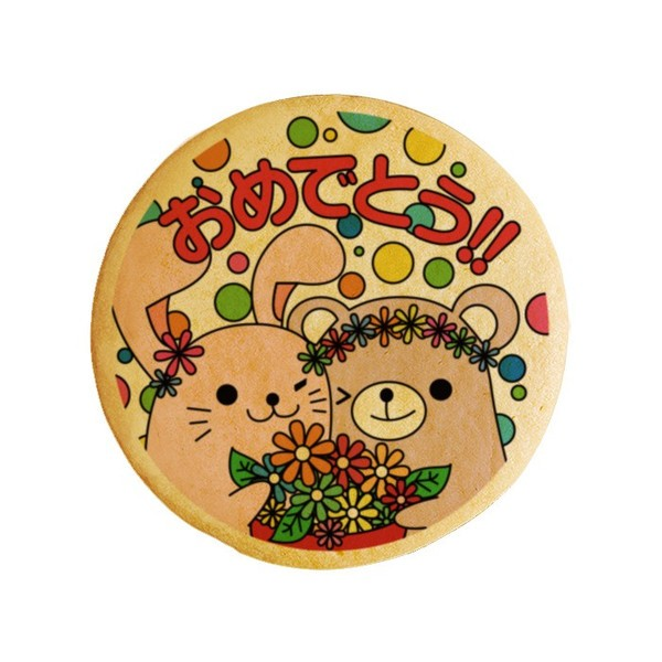 メッセージクッキーおめでとう お祝い・プチギフ...