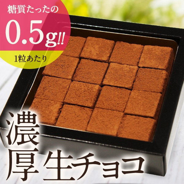 【送料無料】ハロウィン   人気のお取り寄せ 低糖...