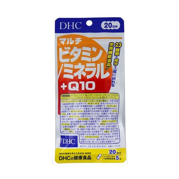 【3個まで送料250円(定形外郵便)】DHC マルチビ...