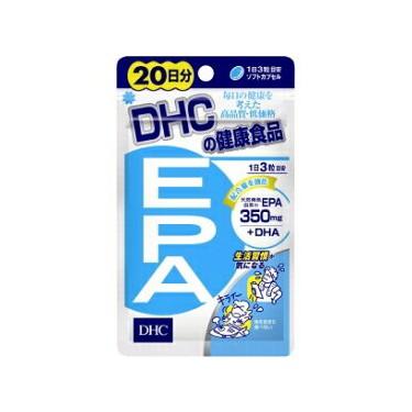 【3個まで送料250円(定形外郵便)】DHC EPA 20日...