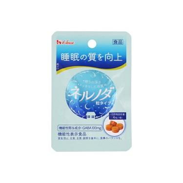 【3個まで送料250円(定形外郵便)】ハウスウェル...