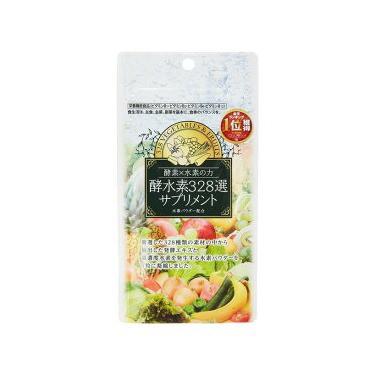 【3個まで送料250円(定形外郵便)】酵水素328選...