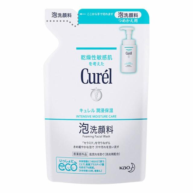 キュレル泡洗顔料つめかえ用130ml(花王キュレル...