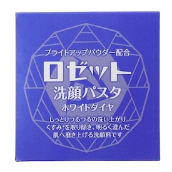 【1個まで送料250円(定型外郵便)】ロゼット洗顔...