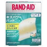 【2個まで送料250円(定型外郵便)】バンドエイド...