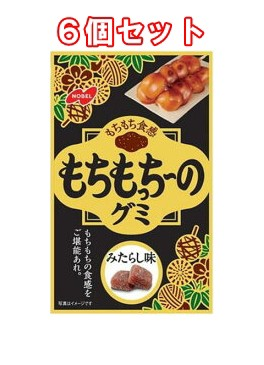 (6袋セット)ノーベル製菓 もちもっちーのグミ み...