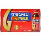 【第3類医薬品】グロンサン強力内服液30ml×10本[...