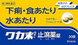 【1個まで送料250円(定型外郵便)】【第2類医薬...