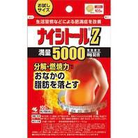 【3個まで送料250円(定型外郵便)】【第2類医薬...