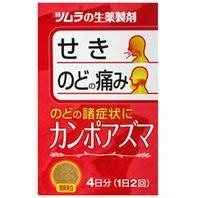 【2個まで送料250円(定型外郵便)】【指定第2類...