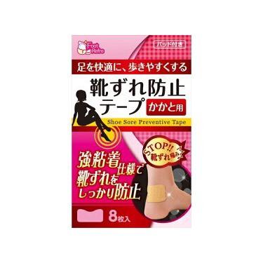 【3個まで送料250円(定形外郵便)】フットリフレ...