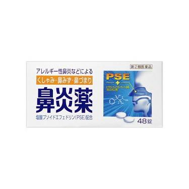 【1個まで送料250円(定形外郵便)】★【指定第2...