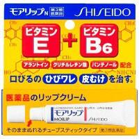 【3個まで送料250円(定型外郵便)】【第3類医薬...