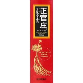 (第3類医薬品)スノーデン正官庄高麗帝王液50mL