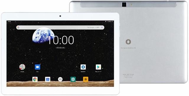 Android 9, WUXGA液晶搭載10.1インチタブレット「BNT-1013W」