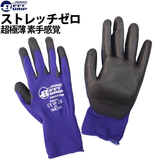滑り止め 手袋 作業 背抜き 手袋 タッチパネル対...