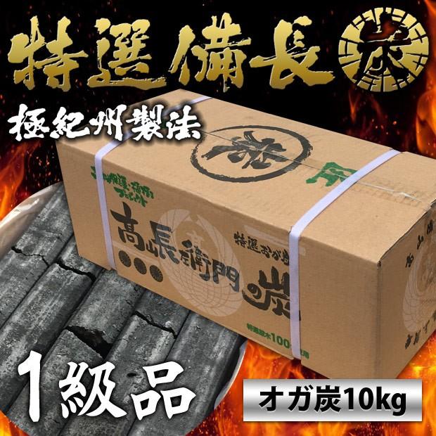 【在庫有】仙台 牛タンの名店が使用!一級品 オガ...