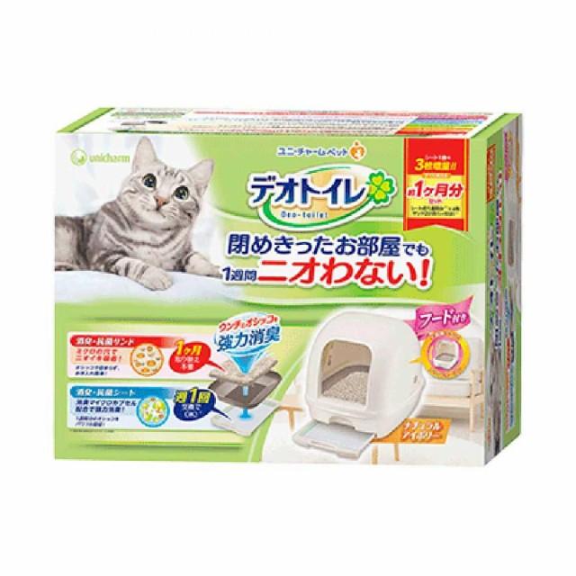 ユニ・チャームペット デオトイレ 本体フード付き...