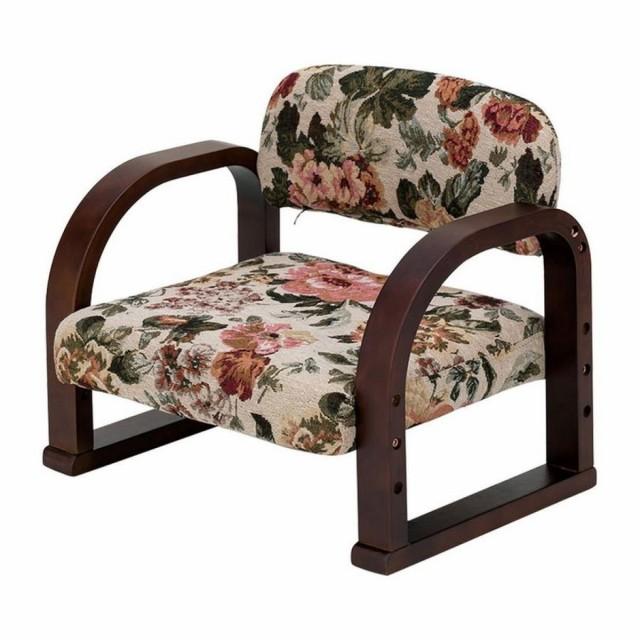 【在庫有】やすらぎ座椅子 華 / A8-YZ45A2H ゴブ...