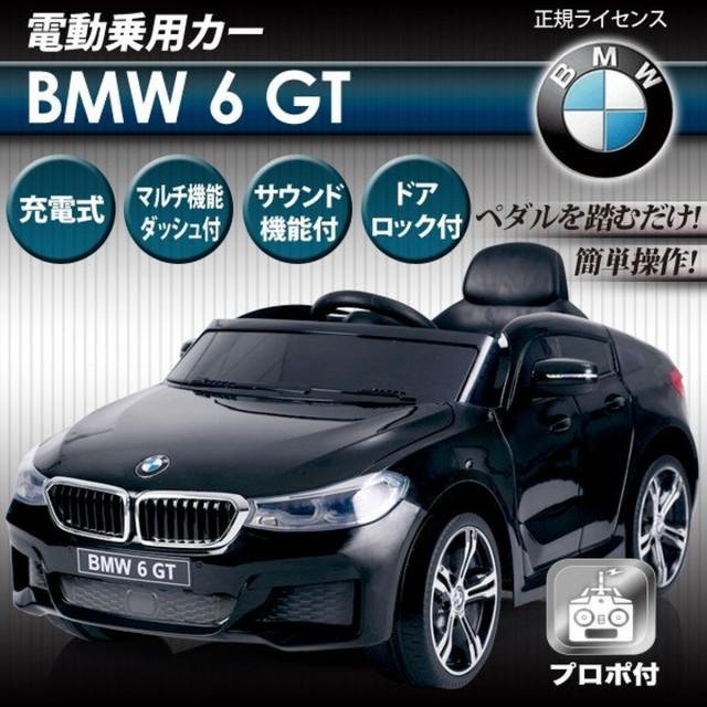 BMW 黒 正規ライセンス 本格仕様 充電式 ペダル/...
